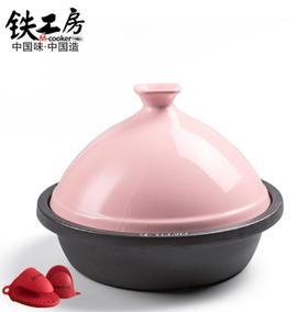 【锅具】铁工房铸铁塔吉锅日本炖锅陶瓷砂锅煲仔饭珐琅汤锅家用30cm砂锅