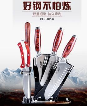 【刀具】康巴赫楚格冰锋厨房套刀,六件套不锈钢组合菜刀