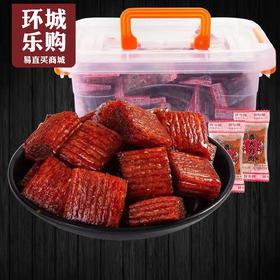 网红大刀肉-981679