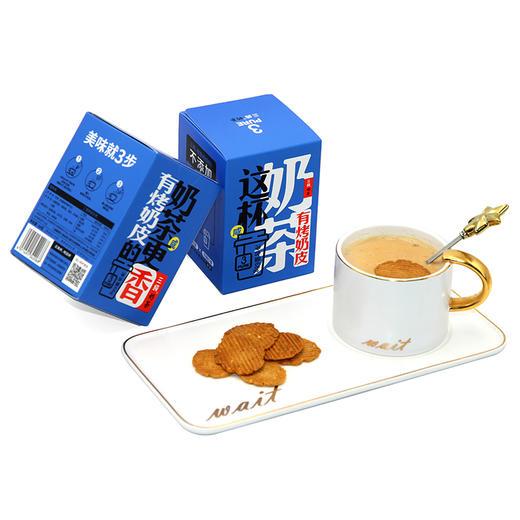 蒙古阿妈烤奶皮,又香又脆又纯,一口下去奶香爆腔!喝奶茶吃烤奶皮, 每一口都纯香! 商品图5