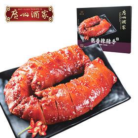 广州酒家 酱香辣猪手熟食猪蹄开袋即食菜品懒人速食菜式真空包装