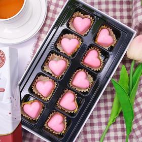 粉色爱心纯脂巧克力礼盒