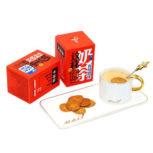 蒙古阿妈烤奶皮,又香又脆又纯,一口下去奶香爆腔!喝奶茶吃烤奶皮, 每一口都纯香! 商品图10
