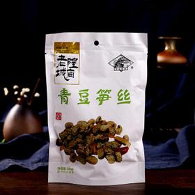 上海特产 老城隍庙 青豆笋丝 230g/袋