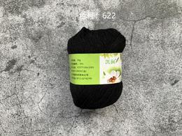 自然纺   机织专用线