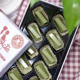 抹茶味纯脂巧克力礼盒