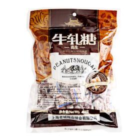 上海特产 老城隍庙 原味花生牛轧糖454g袋装