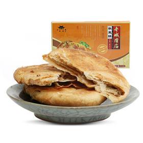 上海特产 老城隍庙 椒盐酥200g盒装 早餐饼干量贩装办公室零食休闲小吃糕点