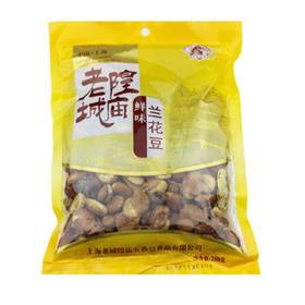 上海特产 老城隍庙 鲜味兰花豆 250g/袋