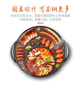 秋冬聚餐 红双喜 韩式烤涮一体锅 火锅+烤肉一锅搞定