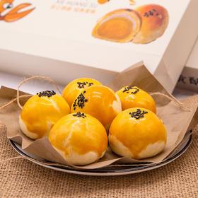 范记蟹黄酥(礼盒装50g*6个)