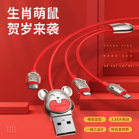 倍思 一拖三数据线 三合一手机充电器线快充通用苹果安卓Type-C华为oppo小米红米vivo锤子魅族