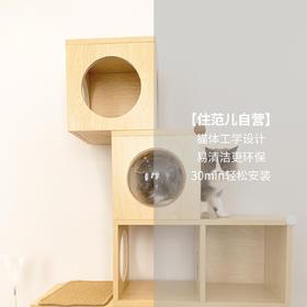 【住范儿自营】多功能木质猫塔