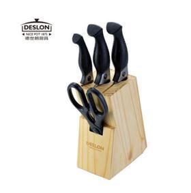 【刀具】德世朗厨房套刀5件套礼品刀具