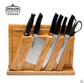 【刀具】德世朗厨房不锈钢刀具套装十件套