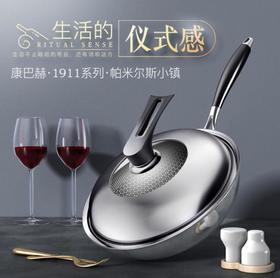 【锅具】康巴赫持家款蜂窝不粘锅不锈钢炒锅电磁炉炒菜家用