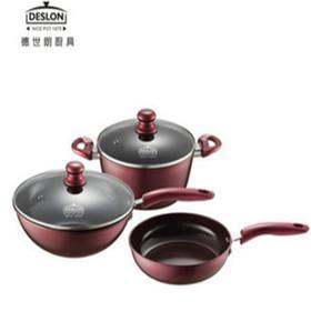 【锅具】德世朗精铁不粘锅三件套厨房炒锅