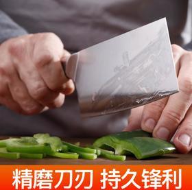 【刀具】康巴赫刀具厨房切菜刀厨师专用家用不锈钢切肉片刀