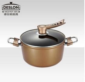 【锅具】德世朗不锈钢 复底欧式汤锅加厚火锅