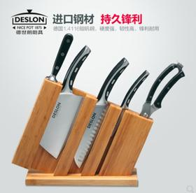 【刀具】德世朗不锈钢厨房刀具套装 礼品刀具套刀