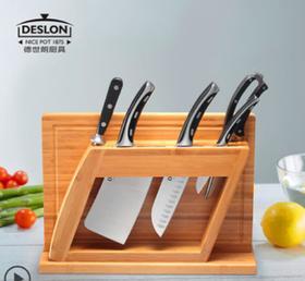 【刀具】德世朗七件套刀具套装礼品 厨房刀具用品 不锈钢菜刀套装