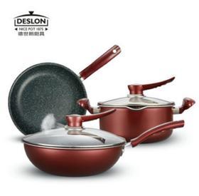 【锅具】德世朗厨房用具 不锈钢礼品平底汤锅炒锅炫彩不粘两件套装