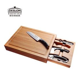 【刀具】德世朗五件套刀具套装礼品  不锈钢菜刀套装