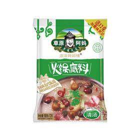 草原阿妈 清汤火锅底料200g 煮面炖肉串串香麻辣烫关东煮调味料 清汤味-864909