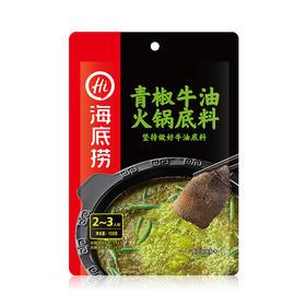 海底捞 火锅底料150g 2-3人份火锅调料 青椒牛油-864907