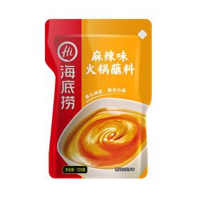 海底捞 火锅蘸料麻辣味120g 蘸拌常备-864928