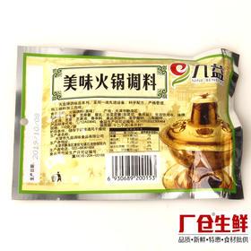 九益 美味火锅蘸料 京味火锅调料 传统工艺制造-864933