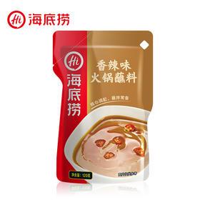 海底捞 火锅蘸料香辣味 120g 蘸拌常备-864926