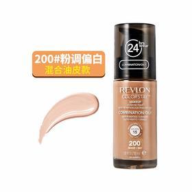 Revlon/露华浓 24小时不脱色粉底液(混油)30ml#200