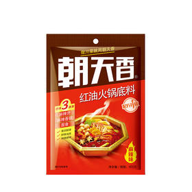 朝天香 四川特产红油火锅麻辣烫底料 400g-864919