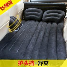 沿途 N25车载充气床 长途 自驾 户外休闲 伴侣 黑色/米色