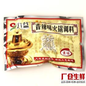 九益 香辣味火锅蘸料 京味火锅调料 传统工艺制造-864935