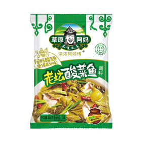 草原阿妈 老坛酸菜鱼火锅底料调味料360g 老坛酸菜鱼-864913
