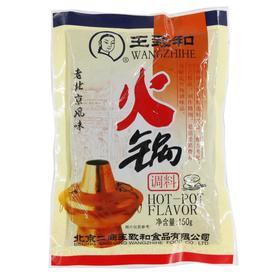 王致和 调味酱 火锅蘸料调料 150g 中华老字号-864925