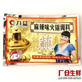 九益 麻辣味火锅蘸料 京味火锅调料 传统工艺制造-864934