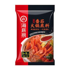 海底捞 番茄火锅底料200g 3-5人份火锅调料 酸甜可口-864903