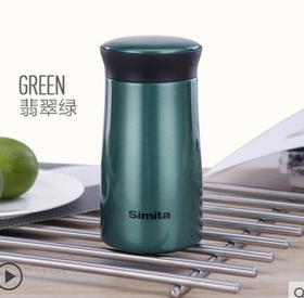 【餐具】Simita施密特保温杯男女学生便携不锈钢水杯焖烧杯带刻度焖蛋杯子