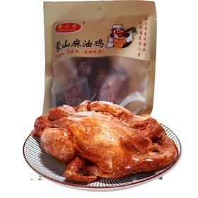 山东新泰市麻油鸡|肉质鲜美、营养丰富、爽滑甘香|600g/袋|【严选X生鲜熟食】