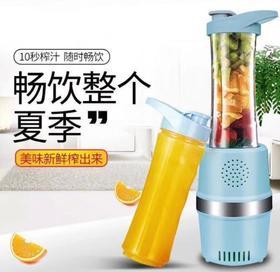 【电器】多功能玻璃绞肉机榨汁机电动宝宝辅食三合一料理机