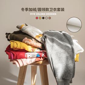 fx-咕噜日记冬季加绒款卫衣套装QZTZ906