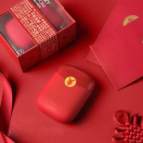 【比红包更暖心】红包暖手宝|充电暖手二合一|双面发热|4000毫安快速升温