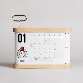 「划出全年重点」二零二零热点月历 职场人必备的营销历 每月营销点提前掌握 转动式日历