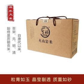 【唐宋元明清历朝贡米】可稻非常稻 火山岩米&响水大米 5kg礼盒  ★两种包装随机发货★ 石板米新米面粮油系列