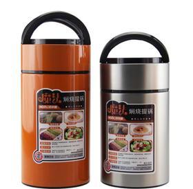 【餐具】焖烧壶保温焖烧蒸煮保温便携家用上班族焖粥神器