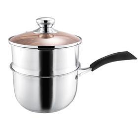 【锅具】多用奶锅蒸锅汤锅奶锅迷你儿童安全奶锅