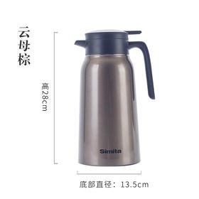【餐具】施密特咖啡壶欧式保温壶办公室便携热水瓶学生宿舍家用暖瓶